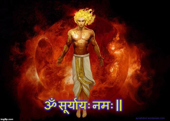 Surya deva meme _/\_ .